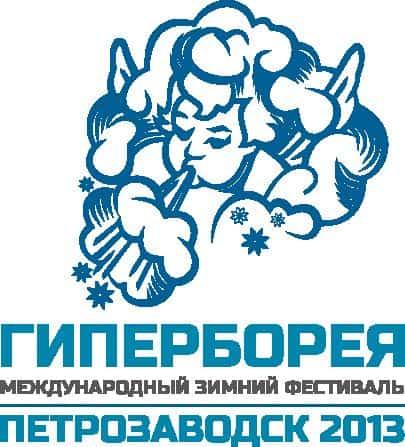 В Петрозаводске выступит «Ледяной оркестр»
