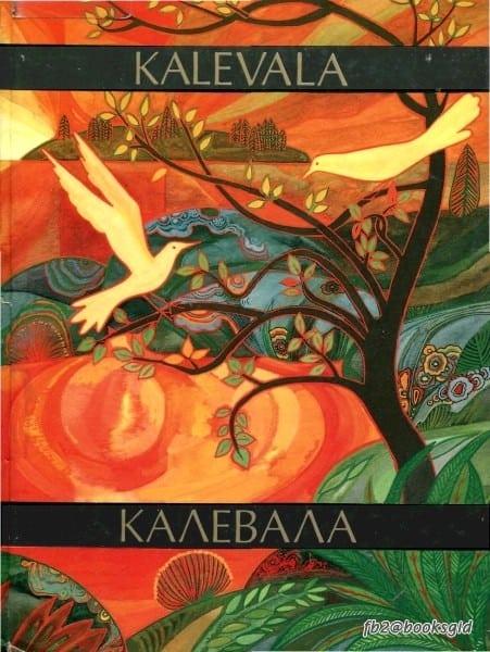 «Калевала» вошла в список 100 книг для внеклассного чтения