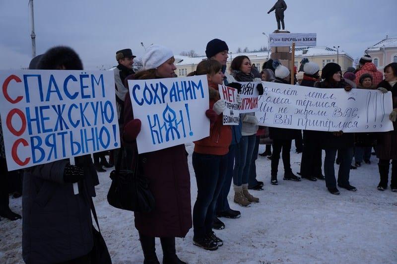 Минкультуры России считает квалификацию Нелидова достаточной