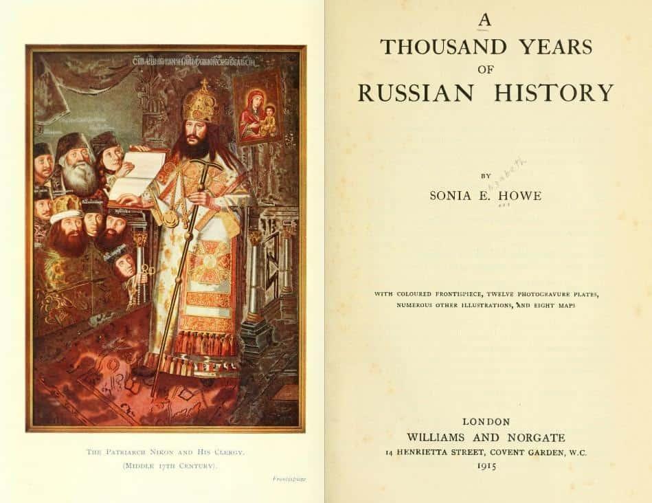 В этой книге бабушка Сони популярно пересказала англичанам тысячелетнюю историю Руси