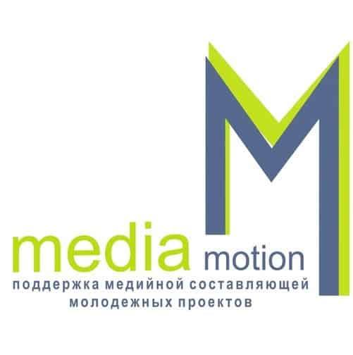 Конкурс MediaMotion
