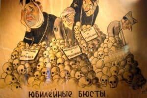 Один из сатирических листов К. Буторова