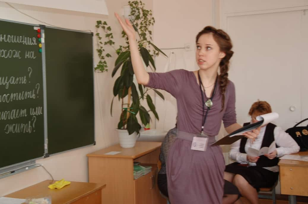 Школьник трахнул взрослую учительницу фото 535-906