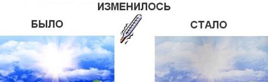 edvestnik_temp