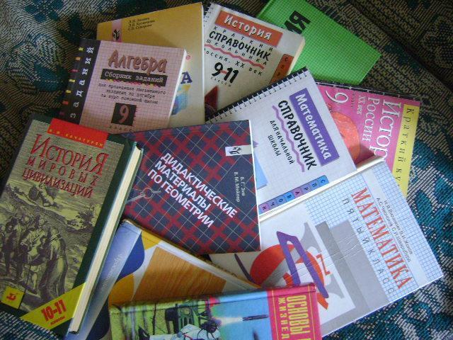Покупать учебники за свой счет прокуратура не рекомендует