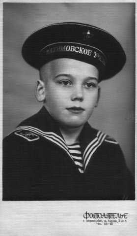 Мой старший брат, нахимовец Дмитрий Свинцов.