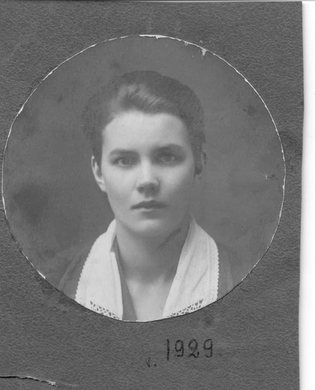 Фото из семейного архива