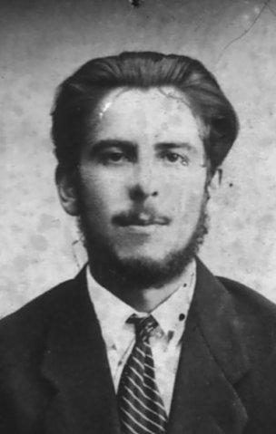 29 сентября 1924 года. Мой дед студент Политехнического