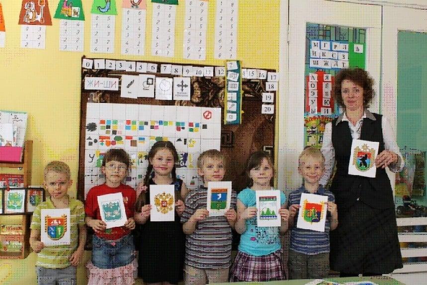 Проект «Герб семьи» в детском саду