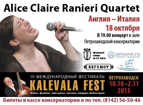 Kalevala Fest