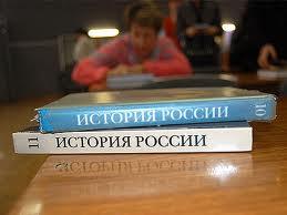 Юрий Шевчук и Чулпан Хаматова попадут в учебник истории