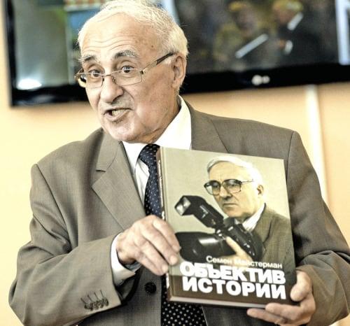 Трагедия подлодки «Курск» в фотоальбоме Майстермана
