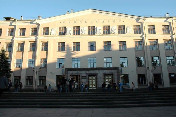 Открытый университет ПетрГУ приглашает