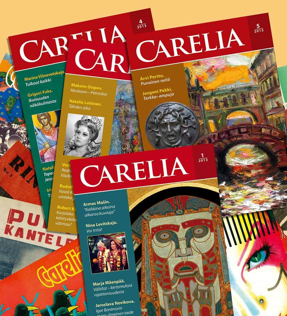 Завершилась история журнала Carelia