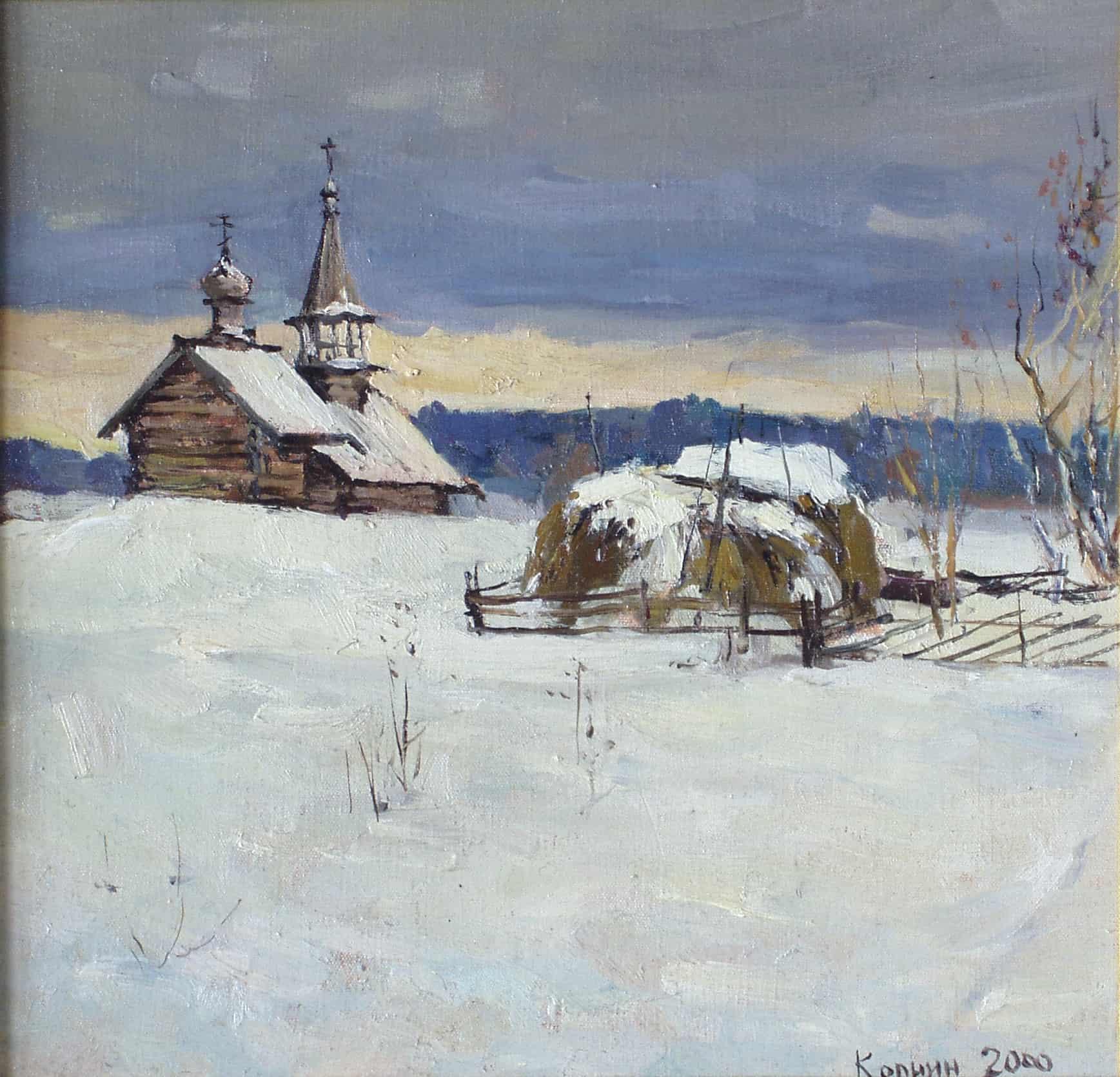 Копнин Владимир Григорьевич