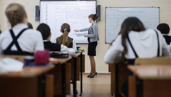 Разработан профессиональный стандарт педагога