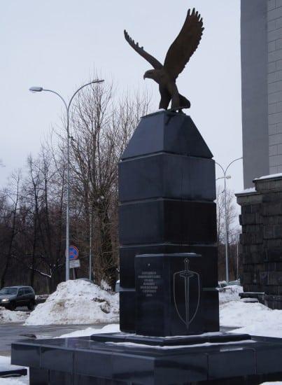 Памятный знак сотрудникам органо внутренних дел, погибших при исполнении служебного долга. 2008