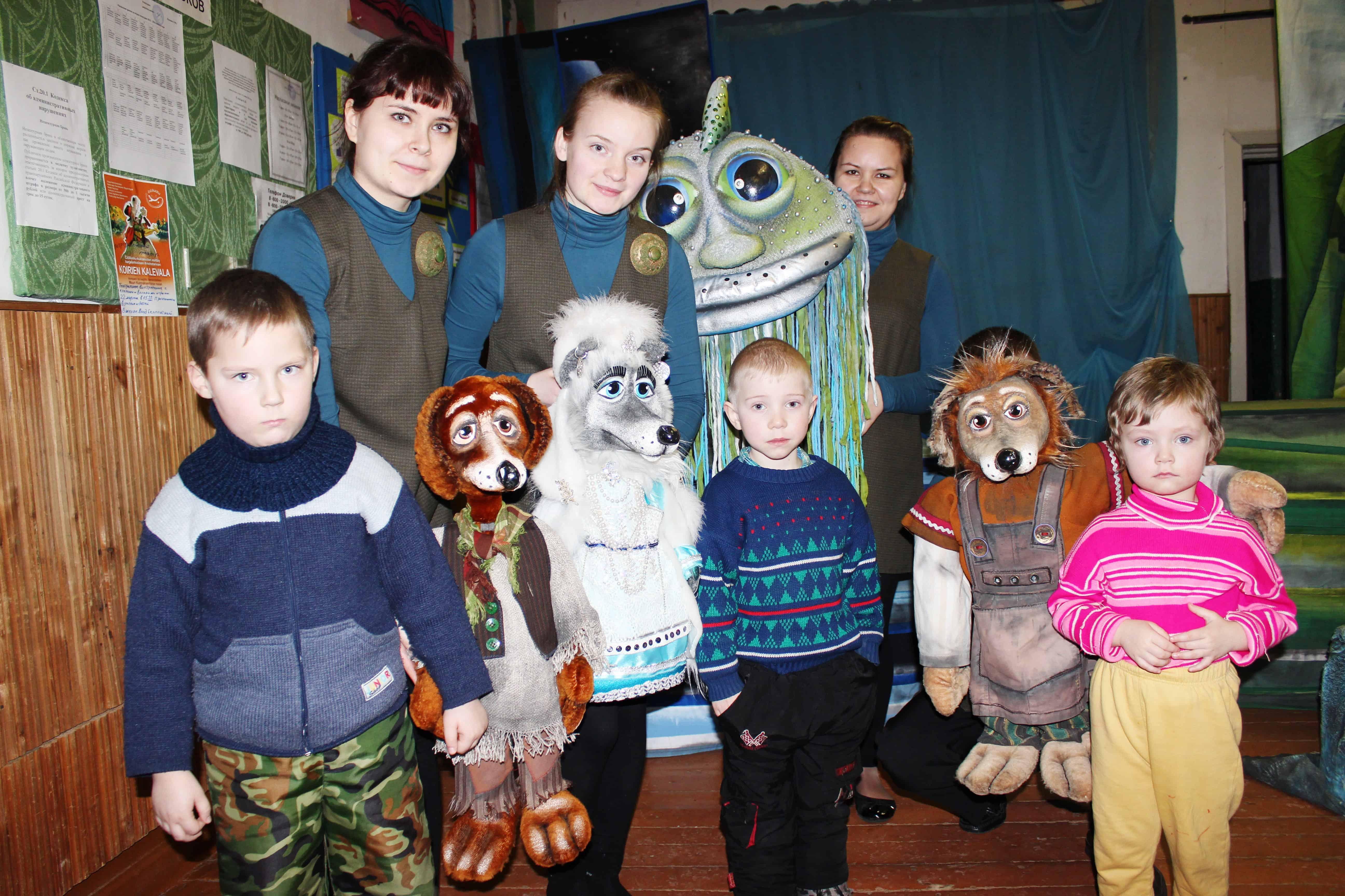 Народный театр кукол «Чичилиушку» побывал на севере Карелии