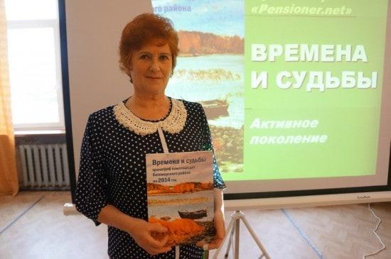 О своих героях рассказывает Татьяна Васильевна Каньшиева
