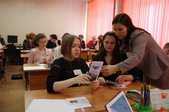 Елена Николаевна Дарвина, учитель гимназии №30