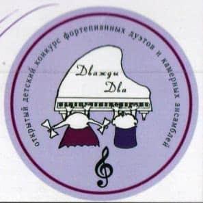 Первую премию в фортепианном конкурсе получили петрозаводчане