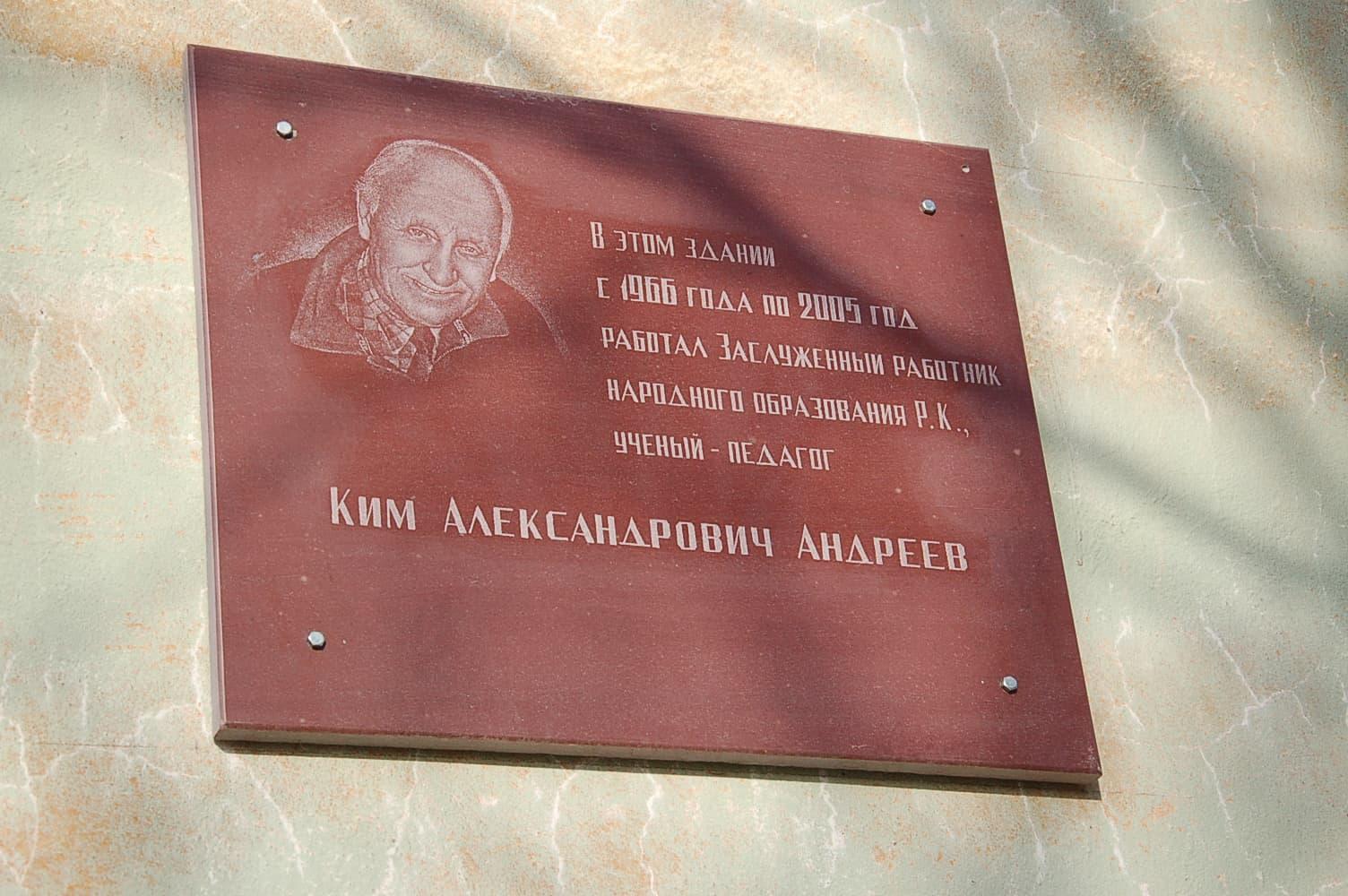В Петрозаводске прошли Андреевские чтения