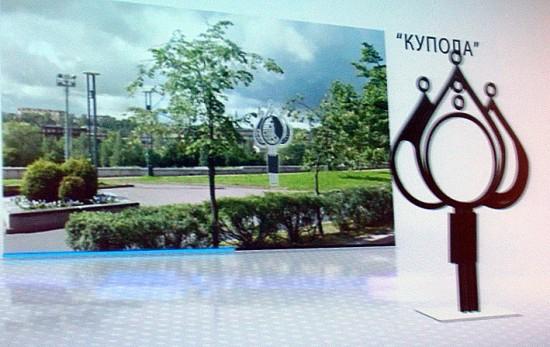 Один из созданных Трешкиным маркеров, которые должны появиться в центре Петрозаводска