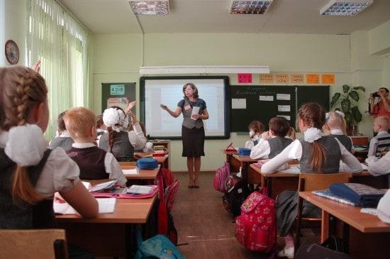 Урок Елены Васильевны Филимоновой во втором классе