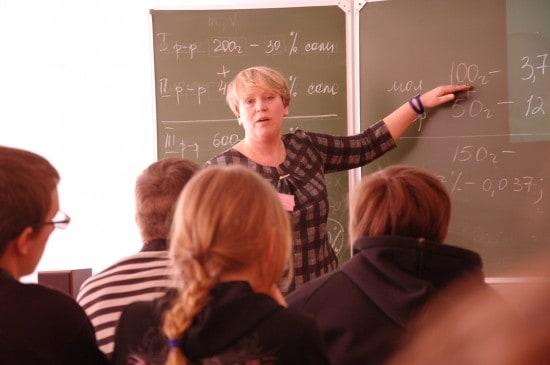 Урок математики в 9 классе Ирины Анатольевны Высокозерской из школы №10