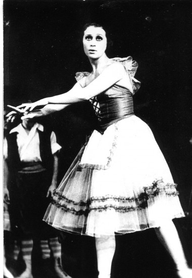 Жизель - Наталья Гальцина, 1975 год