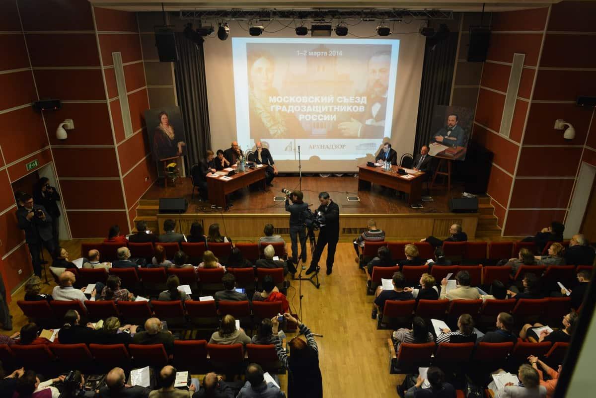 Появится Хартия градозащитных организаций России