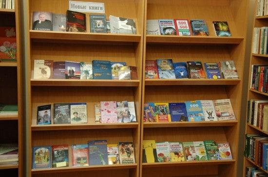 Библиотеке не хватает книг для подростков