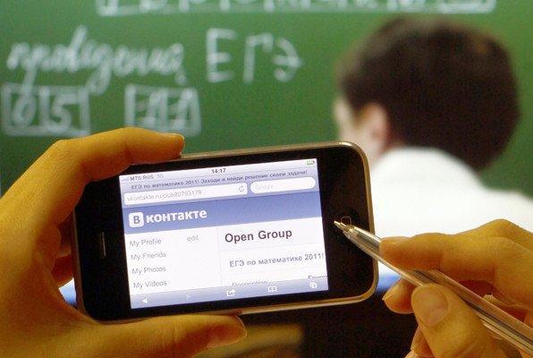 В соцсетях выявлены около 100 ресурсов с фальшивыми ответами ЕГЭ