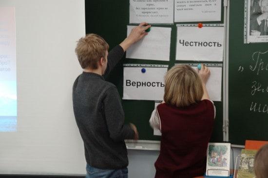 Литературное занятие по Чингизу Айтматову