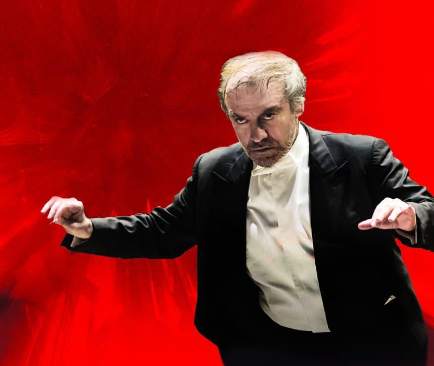 Валерий Гергиев и Пинхас Цукерман выступят в Петрозаводске