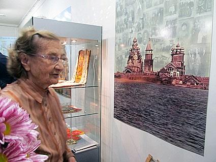 Дочь последнего кижского  священника Алексея Петухова – Галина Алексеевна