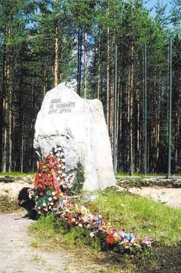 Нынешний вид памятника в Сандармохе
