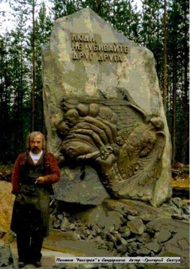 Салтуп рядом с памятником в Сандармохе