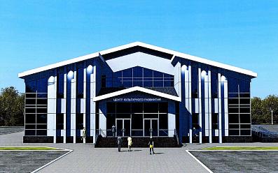 В Костомукше появится Центр культурного развития
