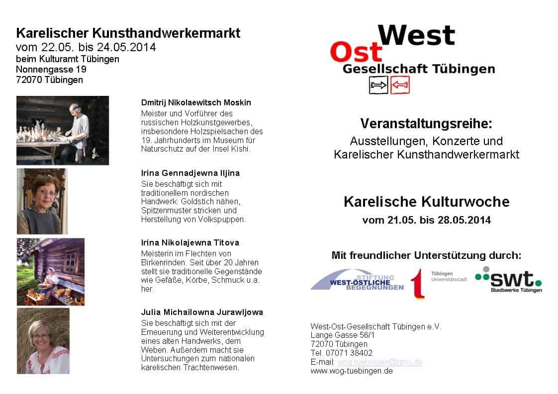 Мастера представляют карельские ремёсла в Тюбингене
