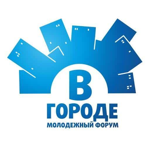 Молодёжь Петрозаводска будет проектировать город мечты