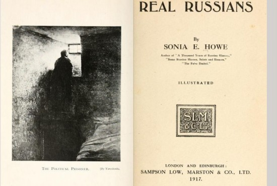 """Книга Сони Элизабет Howe """"Настоящие русские"""""""