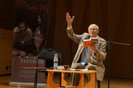 Евгений Евтушенко в Петрозаводской консерватории