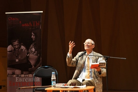 Евгений Евтушенко в Петрозаводске, июнь 2014 года