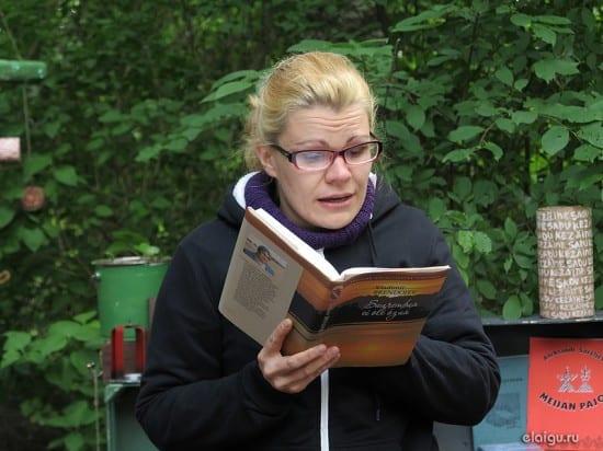 Композитор Анастасия Сало