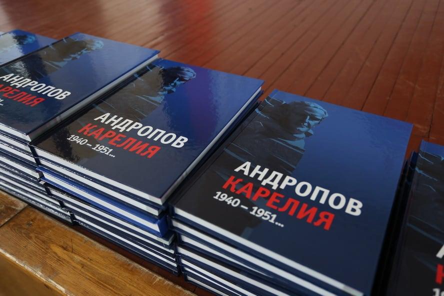 Юрий Андропов: непростой человек из непростого времени