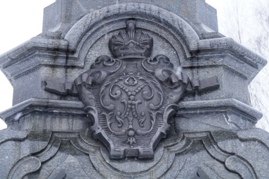 Фрагмент памятника Петру Первому