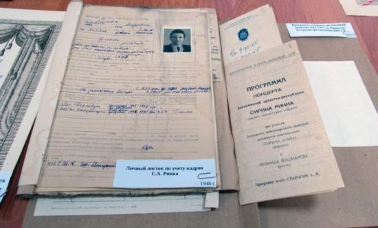 Часть личного архива Сиркки Андреевны Рикка