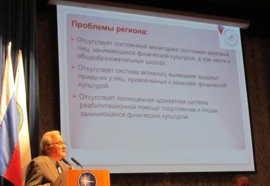 Александр Балашов о проблемах региона