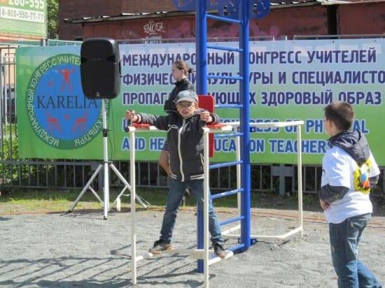 Школьники начали апробацию площадк